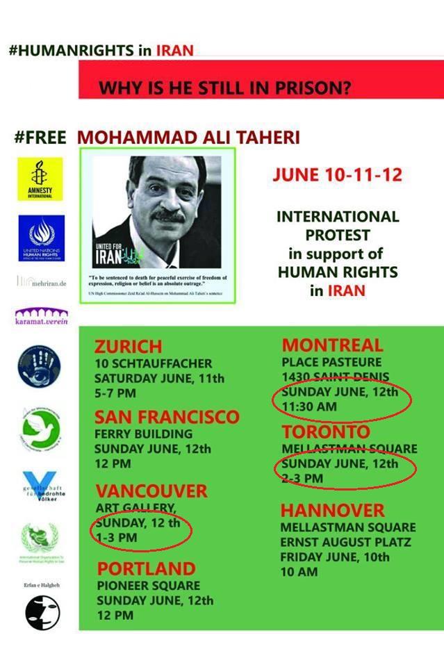CART_COM_(ENG-FR)_06-06-2016_International_protest_-_Pic