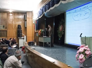Tehran University, Iran. He is lecturing his Meta-Medicine course for Medical doctors, psychiatrists and psychologists.